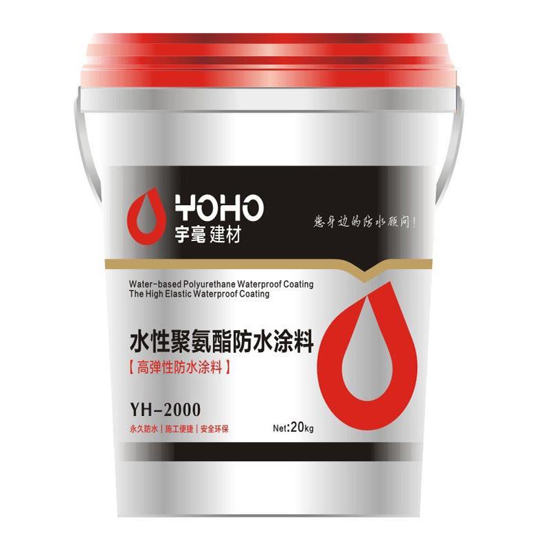 水性聚氨酯