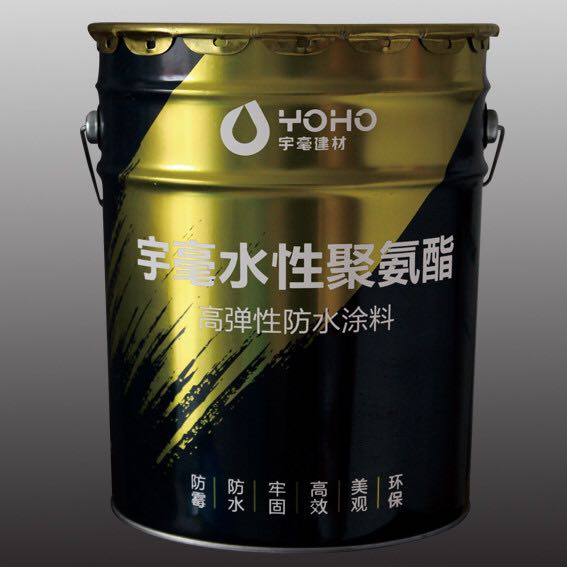 宇毫水性聚氨酯防水涂料I型